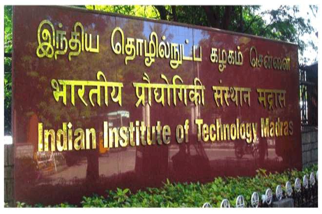 IIT Madras