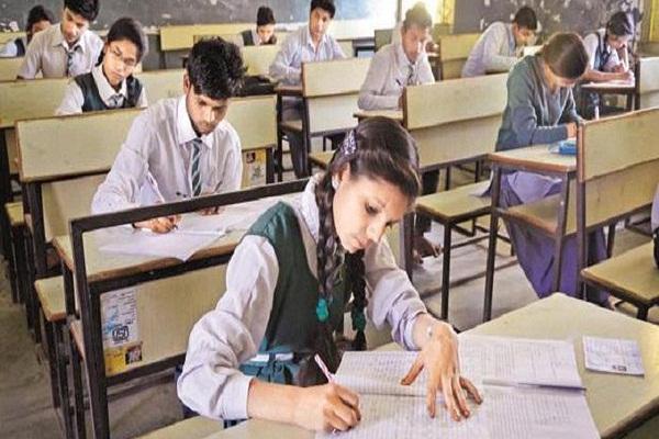 Kerala Board exam
