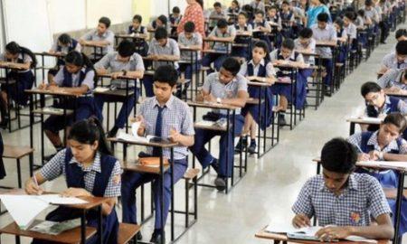 Maharashtra Board SSC and HSC results