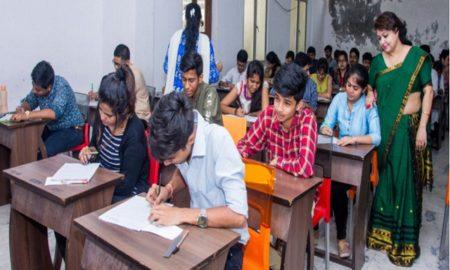 NTA exam centre
