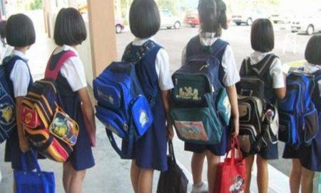 No school bags