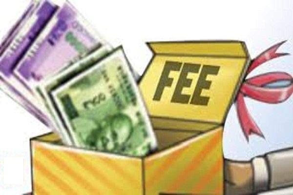 UP fee