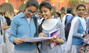 Bihar Board Class 10th Results 2020