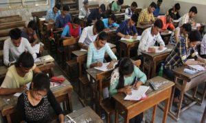 Bihar Board cancels STET Exam