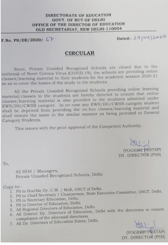 Delhi-Govt-orde