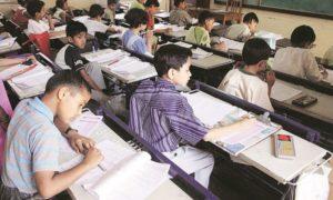 Delhi HC Private schools