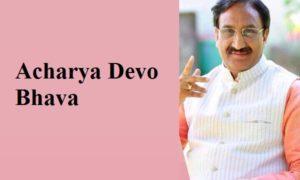 Ramesh Pokhriyal webinar