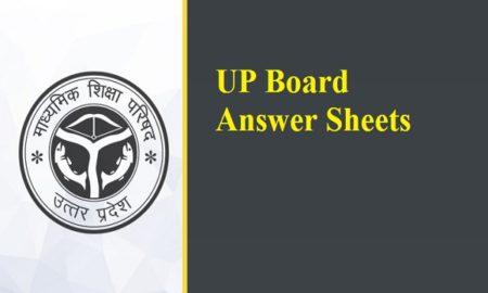 UP Board answer sheet