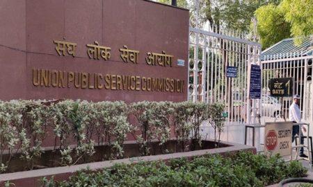 UPSC Civil Services Prelims Exam