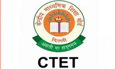 CBSE cancels CTET exams