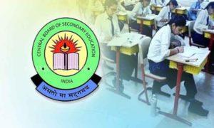 CBSE cancels Class 10 exams