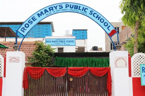 Rose Mary's Public School