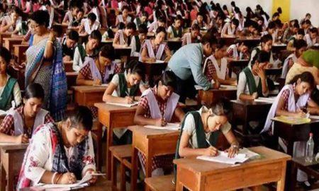 TN SSLC Exam