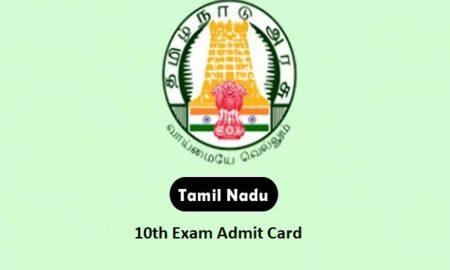 Tamil Nadu Board released Class 10th Exam admit card