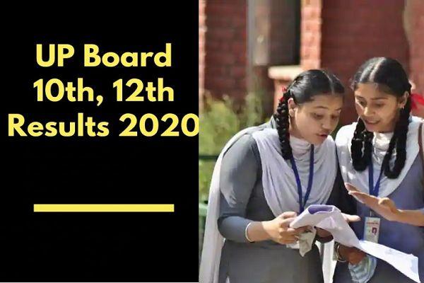 UP Board 10, 12 Result 2020