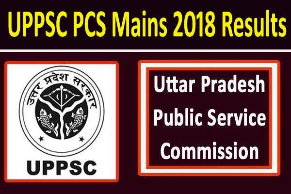 UPPSC PCS Mains 2018