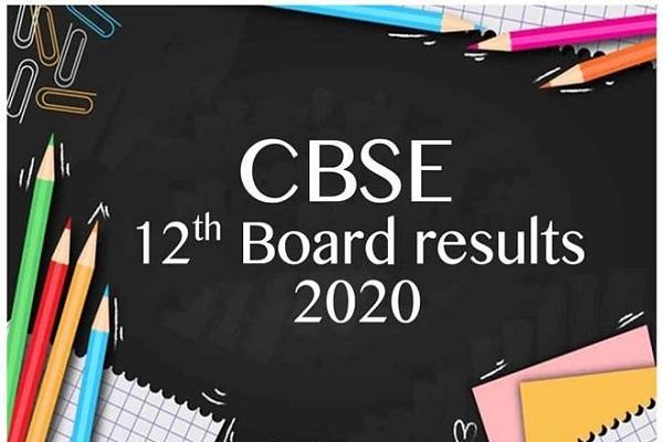 CBSE 12 improvement results 2020