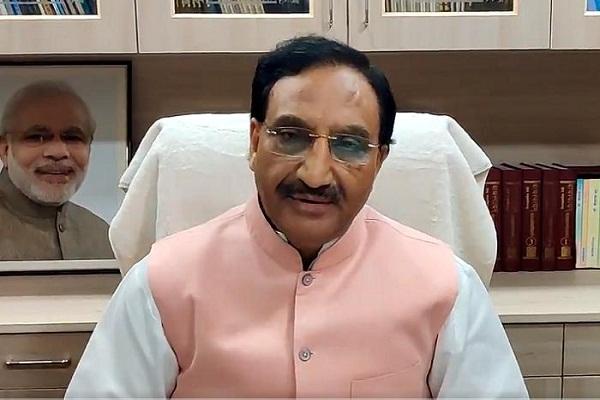 HRD Minister