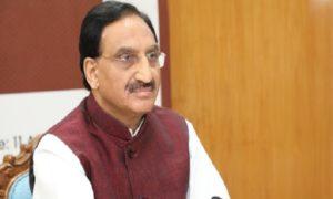 HRD Minister Ramesh