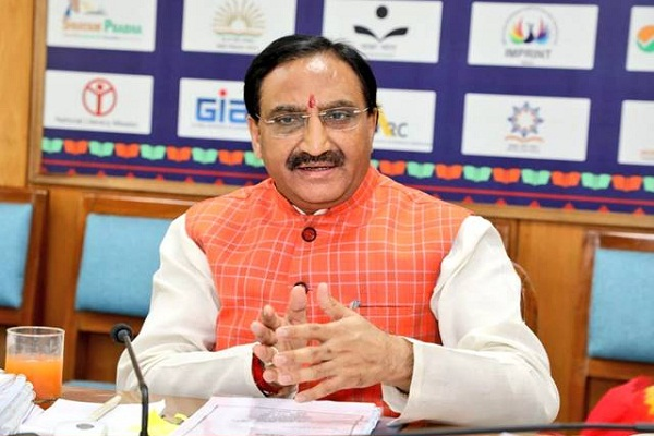 HRD Minister launches online training