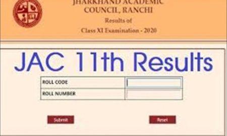 JAC Class 11 Result 2020