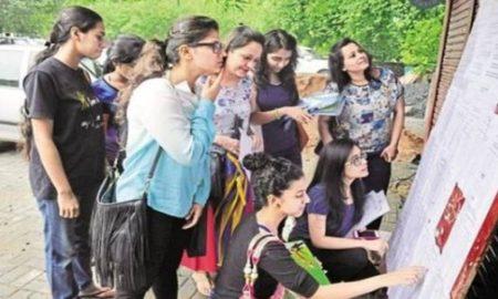 MHA allows universities