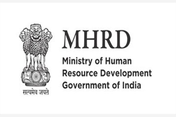 MHA ministry