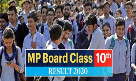 MP Board 10th Results 2020