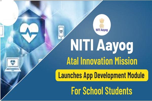 NITI Aayog ATL App development