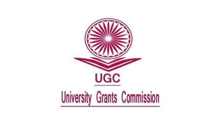 UGC 2020