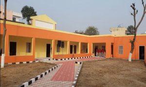 UP govt schools