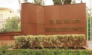 UPSC exam center
