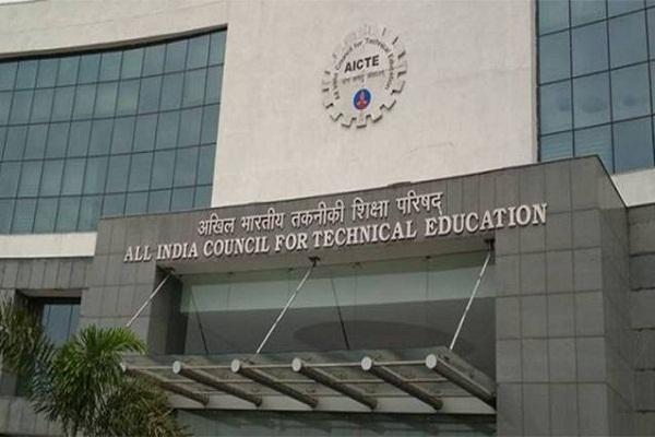 AICTE revises admission