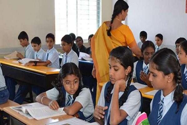 Assam to reopen schools