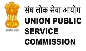 Civil Services Examination Results 2019