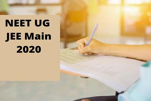 JEE Main, NEET 2020 exams aspirants