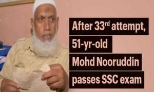 Mohammad Nooruddin