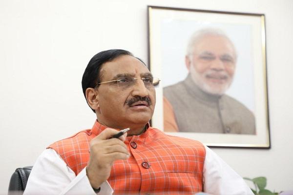 Pokhriyal minister