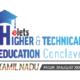 Tamilnadu-logo-1