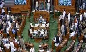 Lok Sabha nod