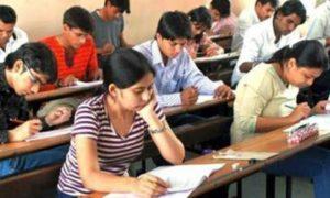 NTA postpones UGC exams