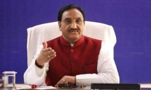 Pokhriyal extends greetings