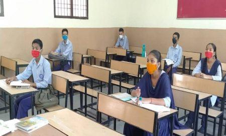 Punjab school education