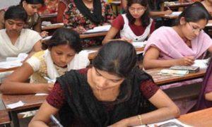 Punjabi University postpones exams