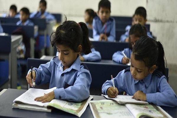 education scheme