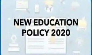 new nep 2020