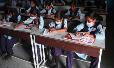 Assam Govt allows opening of schools