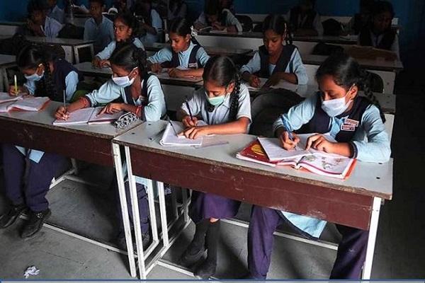 Assam Govt allows opening of schools