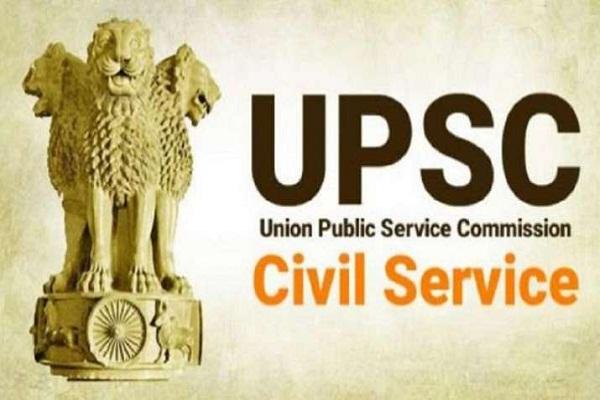 UPSC Civil Services 2019 marksheet
