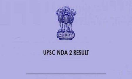 UPSCNDA I and II Results 2020